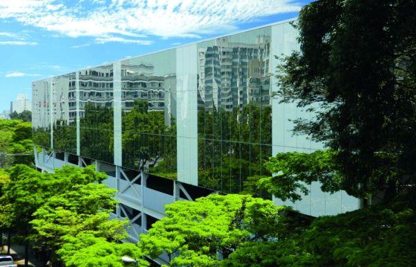 O Centro de Convenções Rebouças (Foto: divulgação)